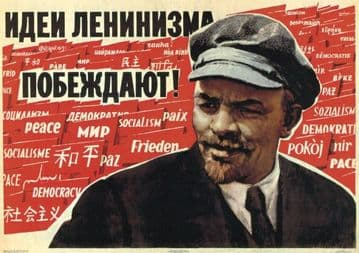 Vintage Russian poster - Lenin's ideas are prevailing!