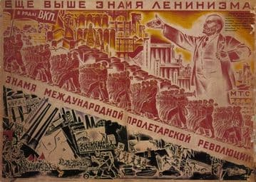 Vintage Russian poster - Leninism 1932