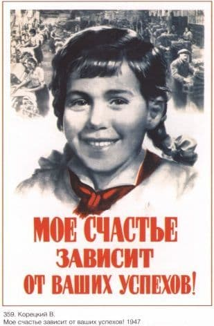Vintage Russian poster - Long live labour 1947