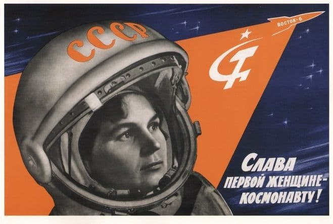 vintage Russian poster - Long live the first woman astronaut! 1963