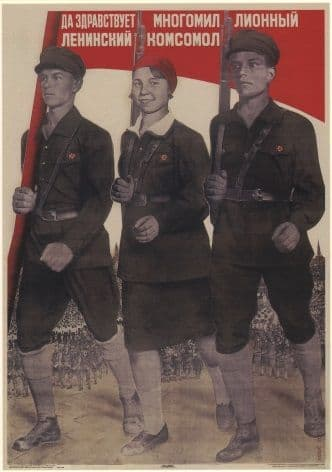 Vintage Russian poster - Long live the multi-million-member Leninist Komsomol 1932