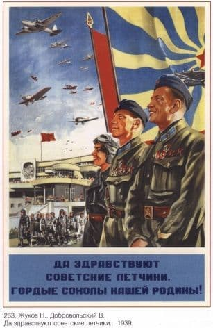 Vintage Russian poster - Long live the Soviet pilots