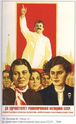 Vintage Russian poster - Long live the Soviet's women's equal rights