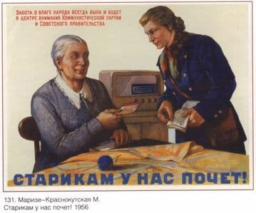 Vintage Russian poster - Look after family 1956