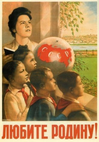 Vintage Russian poster - Love the motherland! 1950