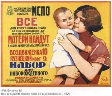 Vintage Russian poster - Mother and Child 1929