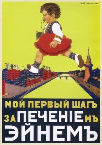 Vintage Russian poster - My first step is for the 'Einem' bisquits