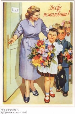 Vintage Russian poster - N. Vatolina, Welcome!