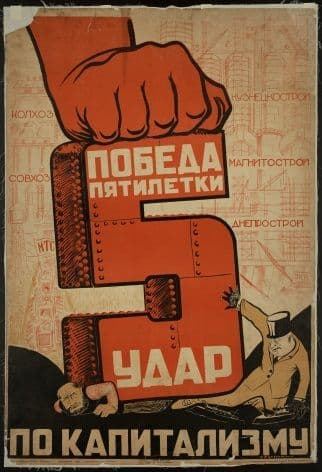 Vintage Russian poster - N.V. Tsivchinskii, 'The Victory of the Five Year Plan is a Strike Against Capitalism'