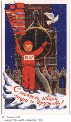 Vintage Russian poster - New Years Card 1957