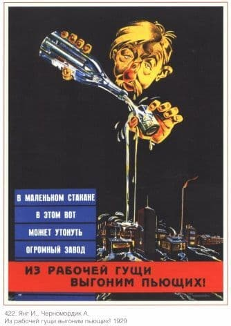 Vintage Russian poster - No alcohol 1929