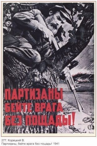 Vintage Russian poster - Our forces are numberless 1941