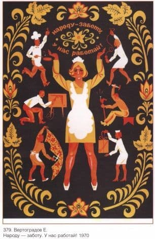Vintage Russian poster - People of Work. We work