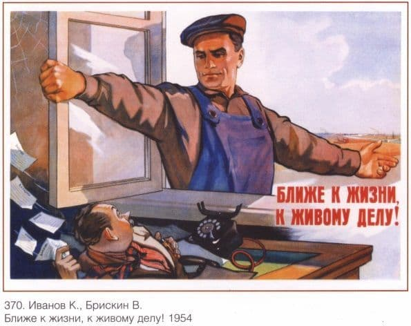 Vintage Russian poster - Postcard campaign 1954