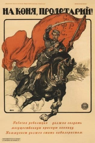 Vintage Russian poster - Proletarian, get on horse! 1920