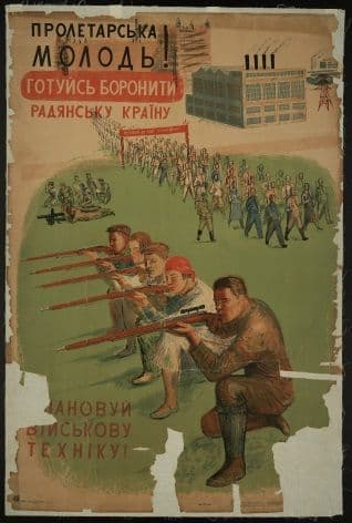 Vintage Russian poster - Proletariat Youth 1931