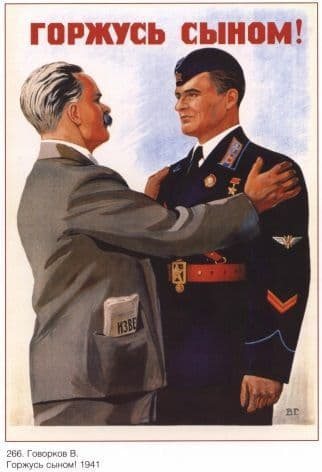 Vintage Russian poster - Proud of my son 1941