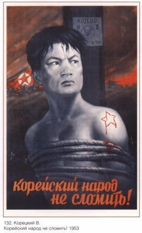 Vintage Russian poster - Red Army prisoner