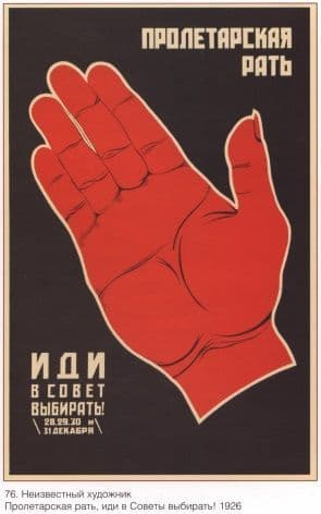 Vintage Russian poster - Red hand of Russia 1926