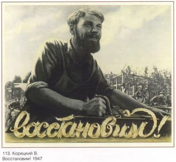 Vintage Russian poster - Restore 1947