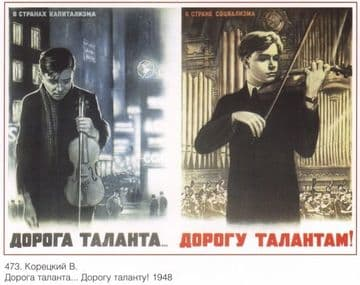 vintage Russian poster - Road Talents 1948