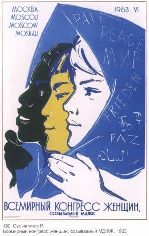 Vintage Russian poster - Russian ladies 1963