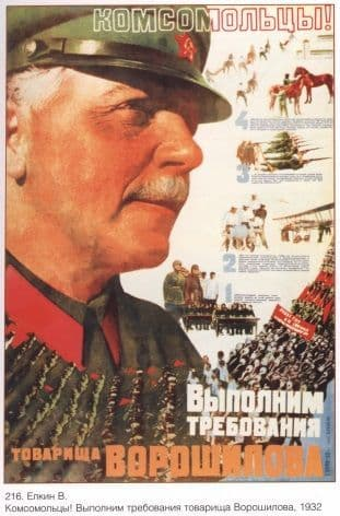 Vintage Russian poster - Second 5 year plan 1932