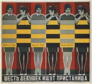 Vintage Russian poster - Six girls are looking for a shelter. Comedy in 7 parts 1928