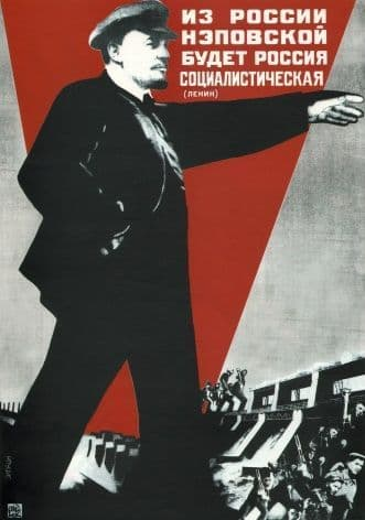 Vintage Russian poster - Socialist Russia 1930