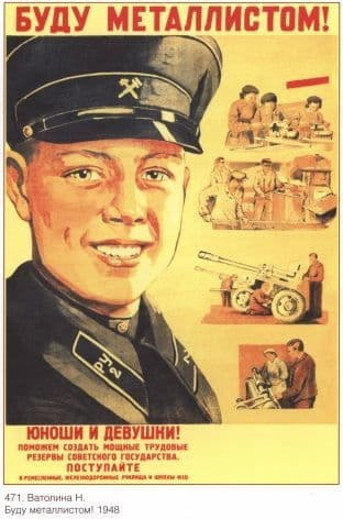 Vintage Russian poster - Soldier 1948