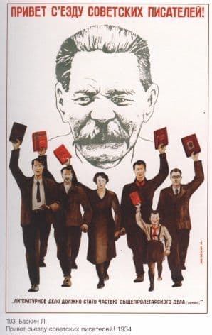 Vintage Russian poster - Stalin 1934