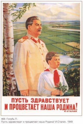 Vintage Russian poster - Stalin 1949