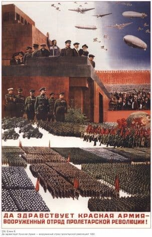 Vintage Russian poster - Stalin and his Red Army