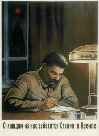 Vintage Russian poster - Stalin in the Kremlin is concerned about each of us 1940