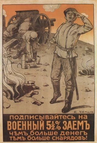 Vintage Russian poster - Subscribe for the 5 and a half per cent Military Loan.  1916