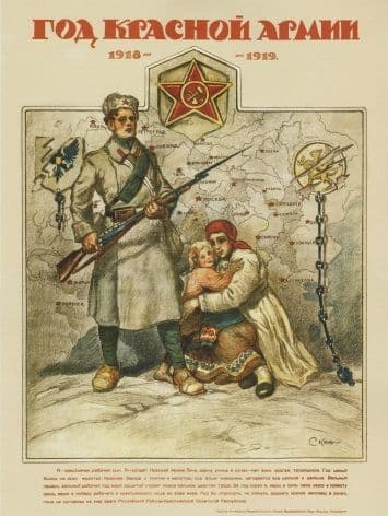 Vintage Russian poster - The 1st anniversary of the Red Army. 1918-1919