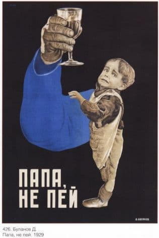 Vintage Russian poster - The Battle with the Bourgeois Bottle. Obvious Winner: the Bottle.