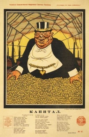 Vintage Russian poster - The Capital 1920