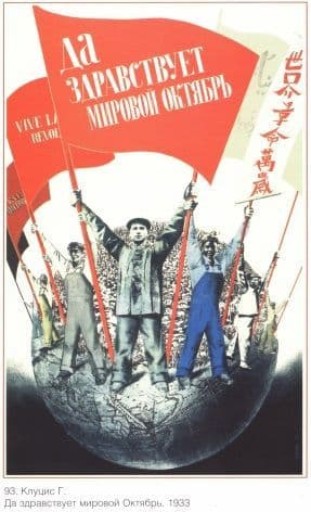 Vintage Russian poster - The charms of communism