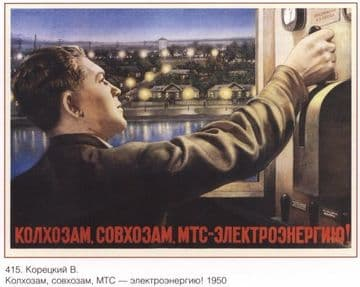 Vintage Russian poster - ''The collective farms and state farms and MTS - electricity!'