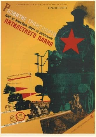 Vintage Russian poster - The development of transport is one of the main tasks of the five-year plan