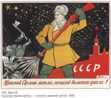 Vintage Russian poster - The Great Patriotic War
