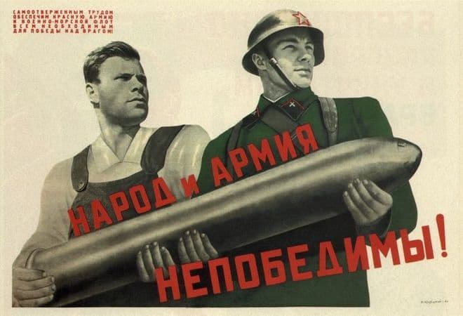 Vintage Russian poster - The people and the Army are undefeatable! 1941