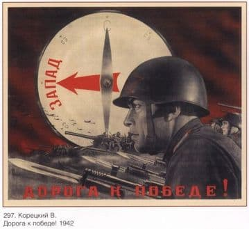 Vintage Russian poster - The road to victory