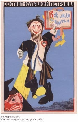 Vintage Russian poster - The secretary is the Kulak's puppet