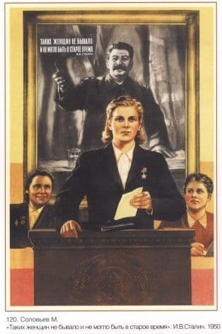 Vintage Russian poster - These women did not happen and could not be in the old days. Stalin
