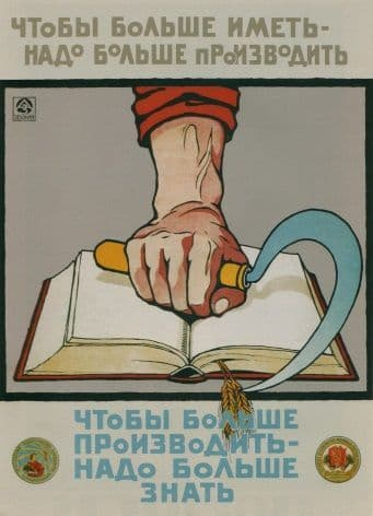 Vintage Russian poster - To have more - you have to produce more 1920