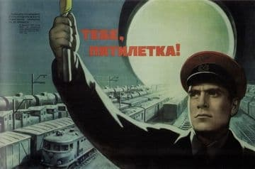 Vintage Russian poster - To you, five-year plan! 1971
