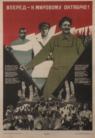 Vintage Russian poster - Toward world October! 1933
