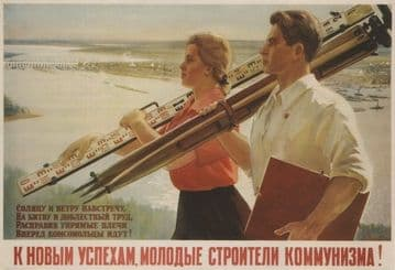 Vintage Russian poster - Towards new successes, young builders of communism! 1951